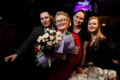 «Вечеринка Ретро FM», 15 февраля 2020 - Ресторан «Максимилианс» Уфа - 55