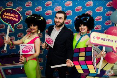 «Вечеринка Ретро FM», 15 февраля 2020 - Ресторан «Максимилианс» Уфа - 6