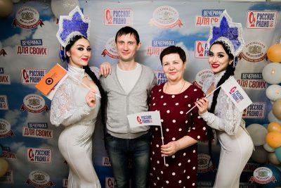 Вечеринка «Русского Радио» «Для своих», 11 октября 2019 - Ресторан «Максимилианс» Уфа - 10