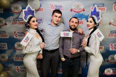 Вечеринка «Русского Радио» «Для своих», 11 октября 2019 - Ресторан «Максимилианс» Уфа - 11