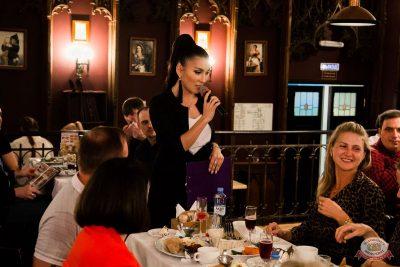Вечеринка «Русского Радио» «Для своих», 11 октября 2019 - Ресторан «Максимилианс» Уфа - 12