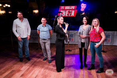 Вечеринка «Русского Радио» «Для своих», 11 октября 2019 - Ресторан «Максимилианс» Уфа - 13
