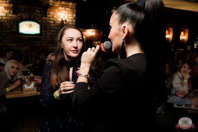 Вечеринка «Русского Радио» «Для своих», 11 октября 2019 - Ресторан «Максимилианс» Уфа - 17