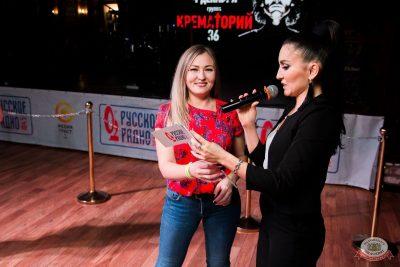 Вечеринка «Русского Радио» «Для своих», 11 октября 2019 - Ресторан «Максимилианс» Уфа - 19