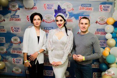 Вечеринка «Русского Радио» «Для своих», 11 октября 2019 - Ресторан «Максимилианс» Уфа - 2