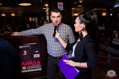 Вечеринка «Русского Радио» «Для своих», 11 октября 2019 - Ресторан «Максимилианс» Уфа - 20