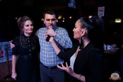 Вечеринка «Русского Радио» «Для своих», 11 октября 2019 - Ресторан «Максимилианс» Уфа - 22