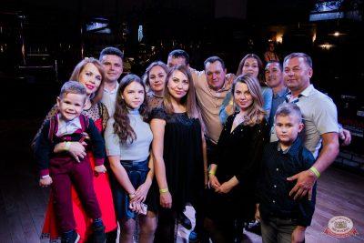 Вечеринка «Русского Радио» «Для своих», 11 октября 2019 - Ресторан «Максимилианс» Уфа - 23