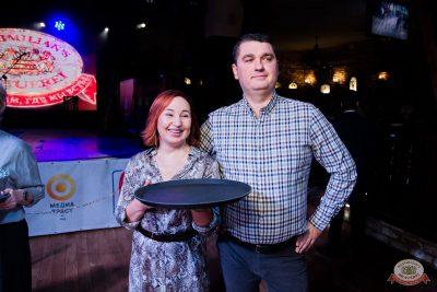 Вечеринка «Русского Радио» «Для своих», 11 октября 2019 - Ресторан «Максимилианс» Уфа - 24