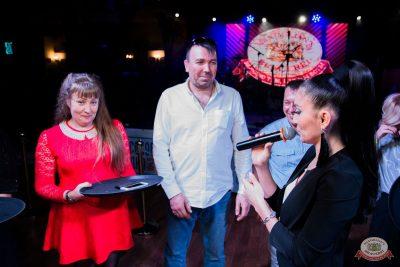 Вечеринка «Русского Радио» «Для своих», 11 октября 2019 - Ресторан «Максимилианс» Уфа - 25