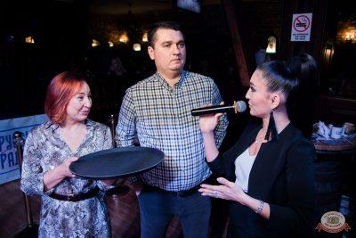 Вечеринка «Русского Радио» «Для своих», 11 октября 2019 - Ресторан «Максимилианс» Уфа - 26
