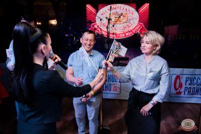 Вечеринка «Русского Радио» «Для своих», 11 октября 2019 - Ресторан «Максимилианс» Уфа - 28
