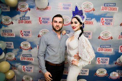 Вечеринка «Русского Радио» «Для своих», 11 октября 2019 - Ресторан «Максимилианс» Уфа - 3