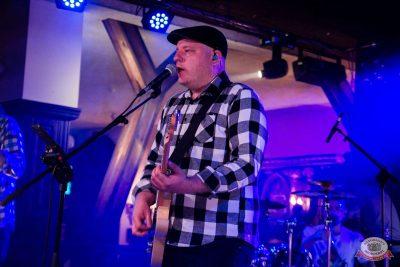Вечеринка «Русского Радио» «Для своих», 11 октября 2019 - Ресторан «Максимилианс» Уфа - 33