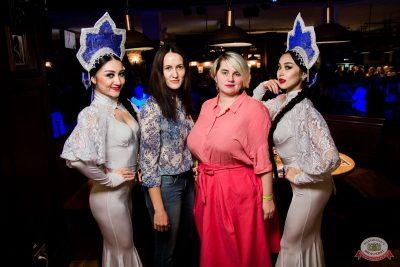 Вечеринка «Русского Радио» «Для своих», 11 октября 2019 - Ресторан «Максимилианс» Уфа - 40
