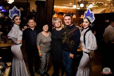 Вечеринка «Русского Радио» «Для своих», 11 октября 2019 - Ресторан «Максимилианс» Уфа - 42