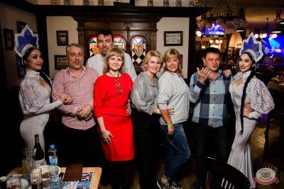 Вечеринка «Русского Радио» «Для своих», 11 октября 2019 - Ресторан «Максимилианс» Уфа - 44