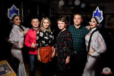 Вечеринка «Русского Радио» «Для своих», 11 октября 2019 - Ресторан «Максимилианс» Уфа - 46