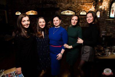 Вечеринка «Русского Радио» «Для своих», 11 октября 2019 - Ресторан «Максимилианс» Уфа - 48