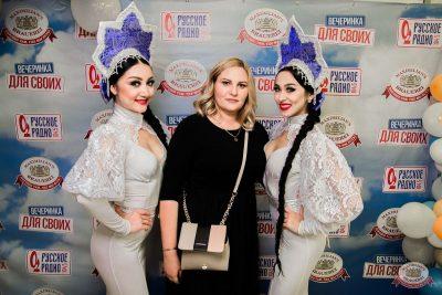 Вечеринка «Русского Радио» «Для своих», 11 октября 2019 - Ресторан «Максимилианс» Уфа - 5