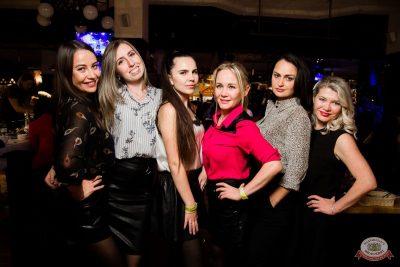 Вечеринка «Русского Радио» «Для своих», 11 октября 2019 - Ресторан «Максимилианс» Уфа - 55