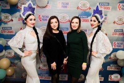 Вечеринка «Русского Радио» «Для своих», 11 октября 2019 - Ресторан «Максимилианс» Уфа - 6