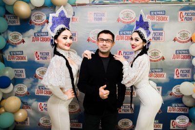 Вечеринка «Русского Радио» «Для своих», 11 октября 2019 - Ресторан «Максимилианс» Уфа - 7
