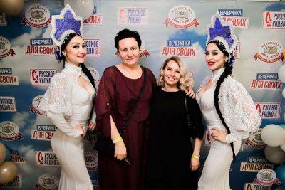 Вечеринка «Русского Радио» «Для своих», 11 октября 2019 - Ресторан «Максимилианс» Уфа - 8