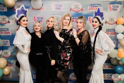 Вечеринка «Русского Радио» «Для своих», 11 октября 2019 - Ресторан «Максимилианс» Уфа - 9