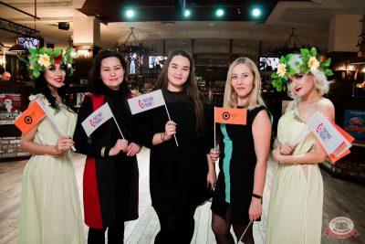 Вечеринка «Русского Радио» «Для своих», 15 ноября 2019 - Ресторан «Максимилианс» Уфа - 1
