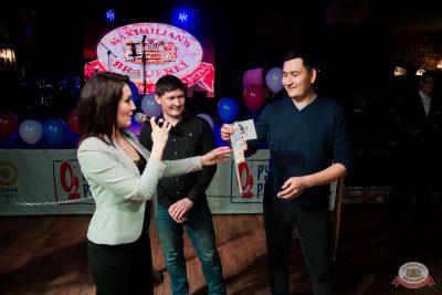 Вечеринка «Русского Радио» «Для своих», 15 ноября 2019 - Ресторан «Максимилианс» Уфа - 10