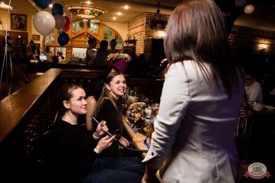 Вечеринка «Русского Радио» «Для своих», 15 ноября 2019 - Ресторан «Максимилианс» Уфа - 11