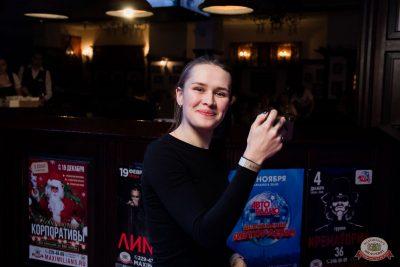 Вечеринка «Русского Радио» «Для своих», 15 ноября 2019 - Ресторан «Максимилианс» Уфа - 12