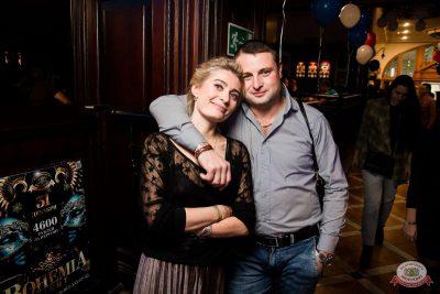 Вечеринка «Русского Радио» «Для своих», 15 ноября 2019 - Ресторан «Максимилианс» Уфа - 14
