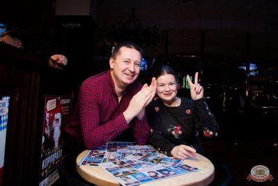 Вечеринка «Русского Радио» «Для своих», 15 ноября 2019 - Ресторан «Максимилианс» Уфа - 15