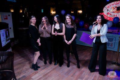 Вечеринка «Русского Радио» «Для своих», 15 ноября 2019 - Ресторан «Максимилианс» Уфа - 16