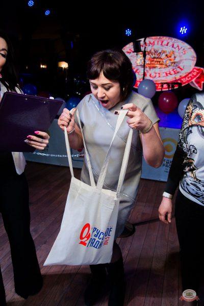 Вечеринка «Русского Радио» «Для своих», 15 ноября 2019 - Ресторан «Максимилианс» Уфа - 17