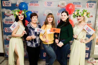 Вечеринка «Русского Радио» «Для своих», 15 ноября 2019 - Ресторан «Максимилианс» Уфа - 2