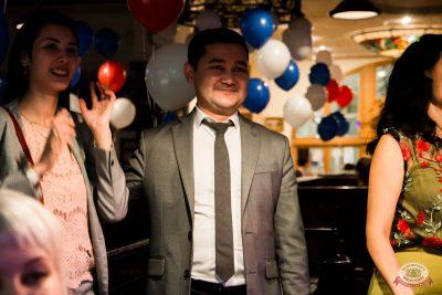 Вечеринка «Русского Радио» «Для своих», 15 ноября 2019 - Ресторан «Максимилианс» Уфа - 23