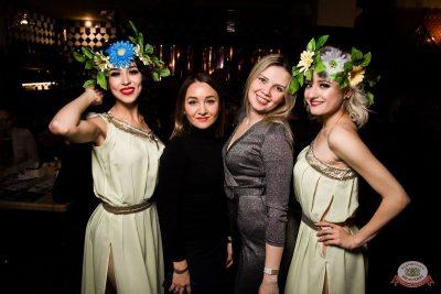 Вечеринка «Русского Радио» «Для своих», 15 ноября 2019 - Ресторан «Максимилианс» Уфа - 24