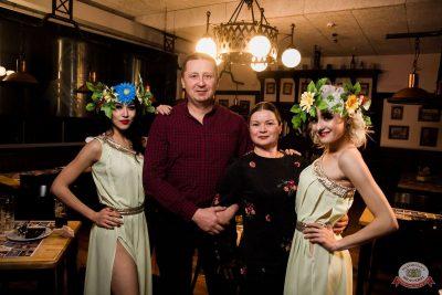 Вечеринка «Русского Радио» «Для своих», 15 ноября 2019 - Ресторан «Максимилианс» Уфа - 26