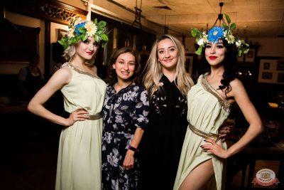 Вечеринка «Русского Радио» «Для своих», 15 ноября 2019 - Ресторан «Максимилианс» Уфа - 27