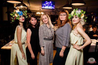 Вечеринка «Русского Радио» «Для своих», 15 ноября 2019 - Ресторан «Максимилианс» Уфа - 28