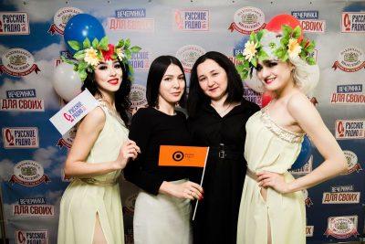 Вечеринка «Русского Радио» «Для своих», 15 ноября 2019 - Ресторан «Максимилианс» Уфа - 3