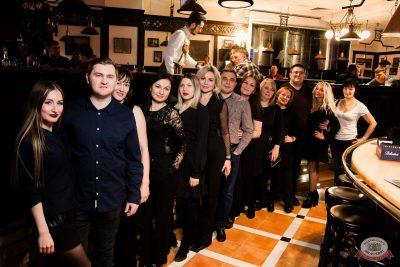 Вечеринка «Русского Радио» «Для своих», 15 ноября 2019 - Ресторан «Максимилианс» Уфа - 32