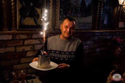 Вечеринка «Русского Радио» «Для своих», 15 ноября 2019 - Ресторан «Максимилианс» Уфа - 34