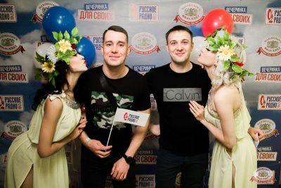 Вечеринка «Русского Радио» «Для своих», 15 ноября 2019 - Ресторан «Максимилианс» Уфа - 4