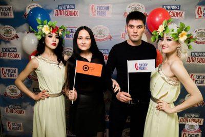 Вечеринка «Русского Радио» «Для своих», 15 ноября 2019 - Ресторан «Максимилианс» Уфа - 5