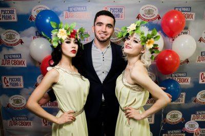 Вечеринка «Русского Радио» «Для своих», 15 ноября 2019 - Ресторан «Максимилианс» Уфа - 6