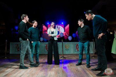 Вечеринка «Русского Радио» «Для своих», 15 ноября 2019 - Ресторан «Максимилианс» Уфа - 7